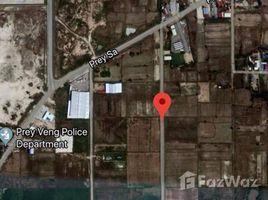 N/A Land for sale in Tuek Thla, Phnom Penh Other-KH-85389