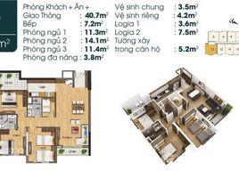 2 Bedrooms Condo for sale in Sai Dong, Hanoi TSG Lotus Sài Đồng
