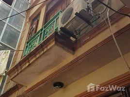 河內市 Bach Mai Selling Townhouse in Bach Mai, Hai Ba Trung 2 卧室 联排别墅 售