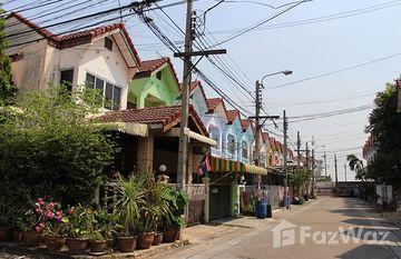 Lert Ubon Watcharapol in Tha Raeng, Bangkok