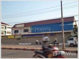 ເຮືອນ 4 ຫ້ອງນອນ ໃຫ້ເຊົ່າ ໃນ , ວຽງຈັນ 4 Bedroom House for rent in Sikhottabong, Vientiane