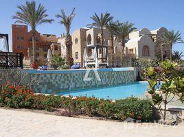 Al Bahr Al Ahmar 2 Bdr Apt. for Long Term in Sahl Hasheesh/ Azzurra 2 卧室 房产 租