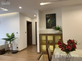 河內市 Ngoc Khanh Vinhomes Metropolis - Liễu Giai 1 卧室 公寓 租