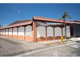 Heredia San Antonio 3 卧室 屋 售