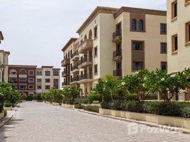1 Bedroom Apartment for sale in Madinat Badr, Dubai Qamar 1