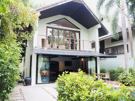 苏梅岛 湄南海滩 Villa Magarita with Private Pool 3 卧室 别墅 租