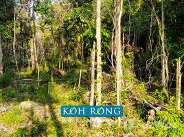 N/A Property for sale in Kaoh Rung, Preah Sihanouk Other-KH-71987