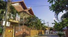 Available Units at Pattaya Lagoon Village