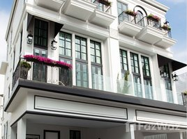 4 Bedrooms Villa for sale in Phra Khanong Nuea, Bangkok Maison Blanche