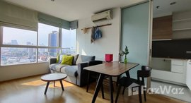 Available Units at U Delight Residence