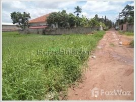 N/A Land for sale in , Vientiane Land for sale in Chanthabuly, Vientiane
