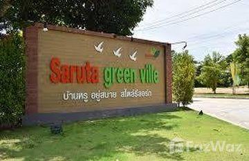 Saruta Green Ville in Samnak Thong, Rayong
