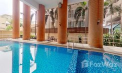 Photos 1 of the Communal Pool at Acadamia Grand Tower