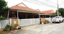 Available Units at Baan Eksirin Lamlukka Khlong 7