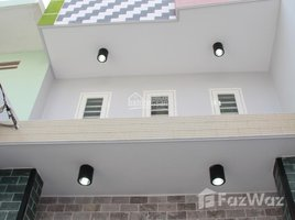 Studio House for sale in Ben Nghe, Ho Chi Minh City Nhà bán tại đường Hồ Tùng Mậu, Phường Bến Nghé, Quận 1. Giá 37,5 tỷ