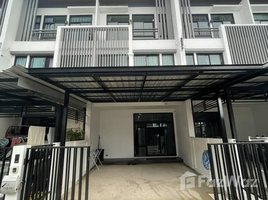 3 Bedrooms Townhouse for rent in Lat Phrao, Bangkok Cozy By BNTD