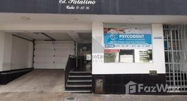 Available Units at CALLE 10 # 22 - 36 APTO 202