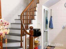 Дом, 3 спальни на продажу в Bach Mai, Ханой Fully Furnished Townhouse in Bach Mai for Sale