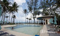 Photos 3 of the Kids Pool at SAii Laguna Phuket