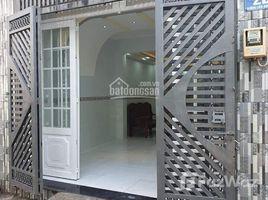 3 Bedrooms House for sale in Tan Xuan, Ho Chi Minh City Bán gấp nhà Lê Thị Hà - Hóc Môn, đang cho thuê 6tr/tháng, 60m2, giá 1.4 tỷ, sổ hồng riêng