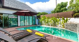 Available Units at Plunge Tropic Villas 2