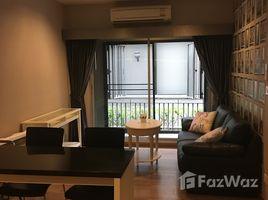 1 Bedroom Condo for sale in Wang Mai, Bangkok The Seed Memories Siam