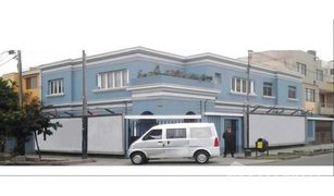 4 Habitaciones Casa en venta en San Miguel, Lima