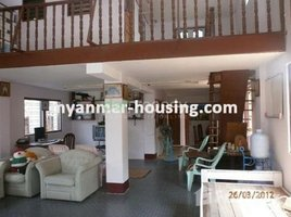 Yangon Dagon Myothit (North) 2 Bedroom House for sale in Dagon Myothit (North), Yangon 2 卧室 别墅 售
