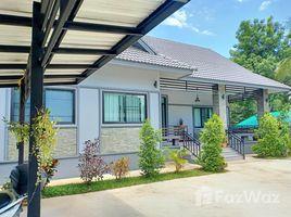清莱 Rop Wiang Beautiful Property, well maintained in desirable area 3 卧室 屋 售