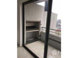 2 Habitaciones Apartamento en venta en , Buenos Aires Hernando de Magallanes