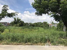 N/A Property for sale in Saen Saep, Bangkok ขายด่วนที่ดิน 1 ไร่ 340 ตร.วา ราษฎร์อุทิศ 70