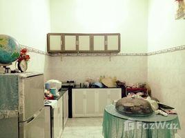慶和省 Vinh Ngoc Chính chủ cần bán nhà đường Nguyễn Xiển, Nha Trang. Nhà đẹp, còn mới, liên hệ: +66 (0) 2 508 8780 4 卧室 屋 售