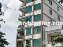 Kyaiklat, ဧရာဝတီ တိုင်းဒေသကြီ 14 Bedroom House for sale in Dawbon, Ayeyarwady တွင် 14 အိပ်ခန်းများ အိမ်ခြံမြေ ရောင်းရန်အတွက်