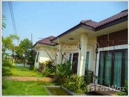 万象 2 Bedroom Villa for sale in Sikhottabong, Vientiane 2 卧室 别墅 售