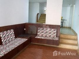 4 Bedrooms Apartment for sale in , Santander CRA. 39 NRO. 44-110 APTO. 101 EDIFICIO SANTA ROSA