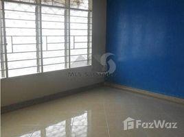 4 Habitaciones Apartamento en venta en , Santander CALLE 52 14-17 APARTAMENTO 201
