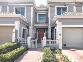 4 Bedrooms Townhouse for sale in , Dubai Western Residence South