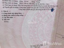 N/A Land for sale in Dien Dien, Khanh Hoa Cần bán đất Diên Điền 319m2 nở hướng Đông Nam