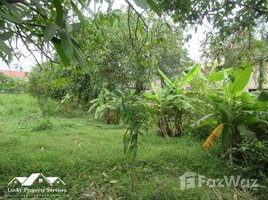 N/A Property for sale in Ta Kdol, Kandal Land For Sale in Kandal
