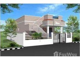 n.a. ( 913), गुजरात Bowrampet में 2 बेडरूम अपार्टमेंट बिक्री के लिए