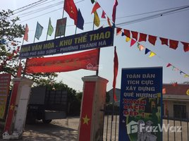 N/A Land for sale in Cam Ha, Quang Nam Cần bán lô đất VinaCom cách 20m ra tới Nguyễn Tất Thành đối diện nhà Văn Hoá Thanh Hà dt 100m2