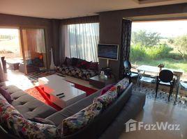 2 غرف النوم شقة للبيع في NA (Machouar Kasba), Marrakech - Tensift - Al Haouz Duplex 2 chambres - Agdal