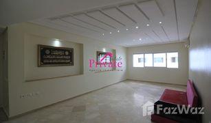 3 غرف النوم عقارات للبيع في NA (Charf), Tanger - Tétouan Location Appartement 120 m² QUARTIER WILAYA Tanger Ref: LA488
