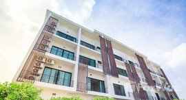 Available Units at Upper Onnut