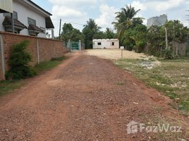 N/A Land for sale in Svay Dankum, Siem Reap Other-KH-76896