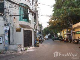 Studio Nhà mặt tiền bán ở Bến Nghé, TP.Hồ Chí Minh Bán nhanh tòa nhà văn phòng hẻm 12m Nguyễn Thị Minh Khai P Đa Kao Quận 1 DT: 9mx10m giá chỉ 25,5 tỷ