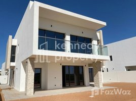 4 chambres Villa a vendre à Yas Acres, Abu Dhabi The Cedars Townhouses