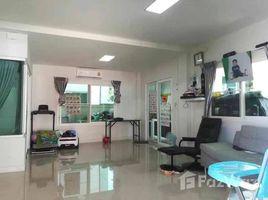 4 Bedrooms Villa for sale in Ko Kaeo, Phuket Supalai Lagoon Phuket