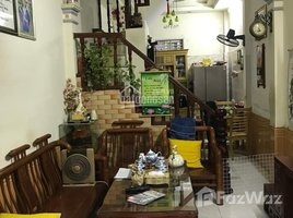 3 Phòng ngủ Nhà bán ở Bưởi, Hà Nội Bán nhà phố Hoàng Hoa Thám, Ba Đình, Hà Nội, DT 32m2, 5 tầng, MT 4.5m, giá 3.1 tỷ
