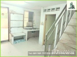 4 Bedrooms House for sale in Boeng Keng Kang Ti Muoy, Phnom Penh Other-KH-72192